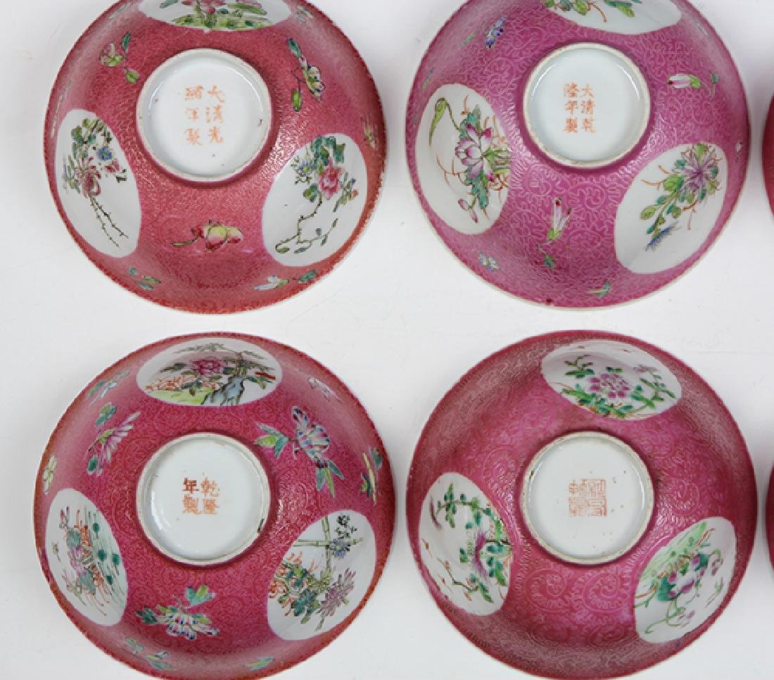 Group of Chinese Pink Sgraffito Ground Bowls - 8