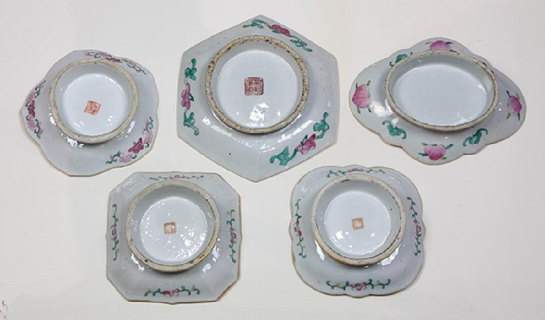 Chinese Porcelain Footed Dishes - 2