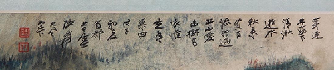 Chinese Handscroll, attr to Zhang Daqian, Landscape - 5