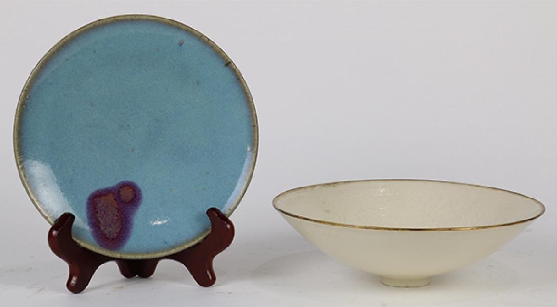Chinese Jun-type Plate/Ding-type Bowl