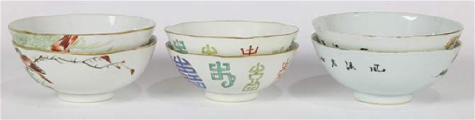 Six Chinese Porcelain Bowls