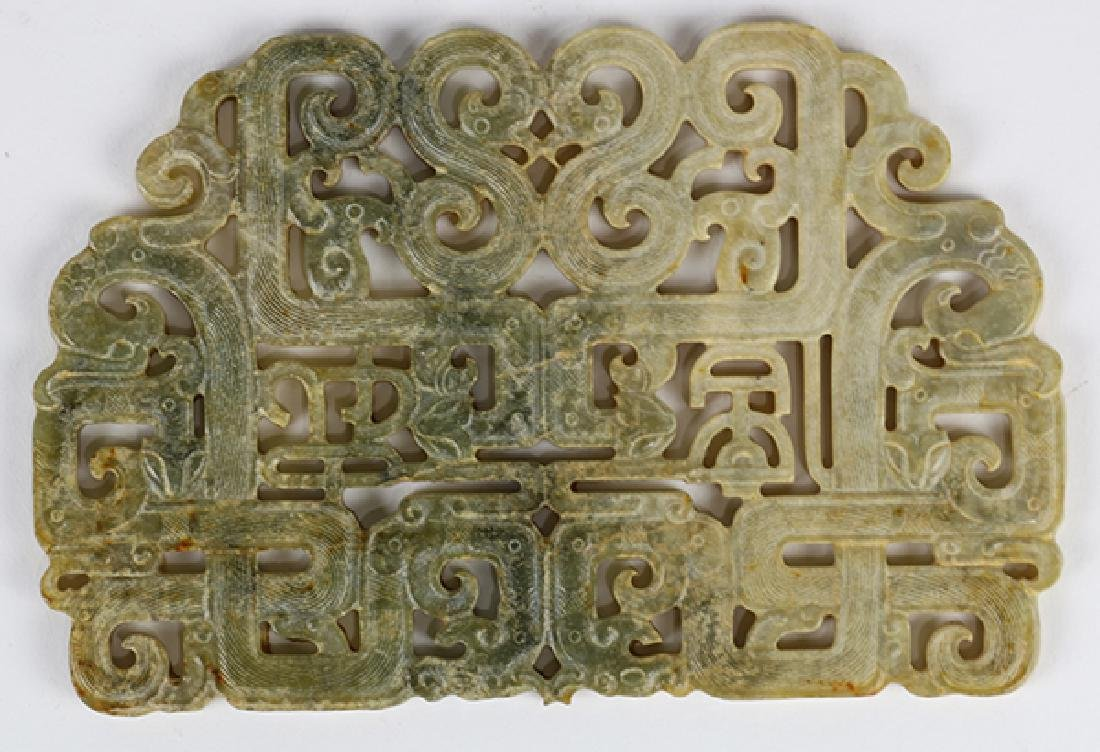 Chinese Archaistic Plaque