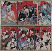 Japanese Woodblock Prints Kunichika 19c