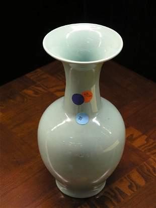 Akasa glazed pottery vase