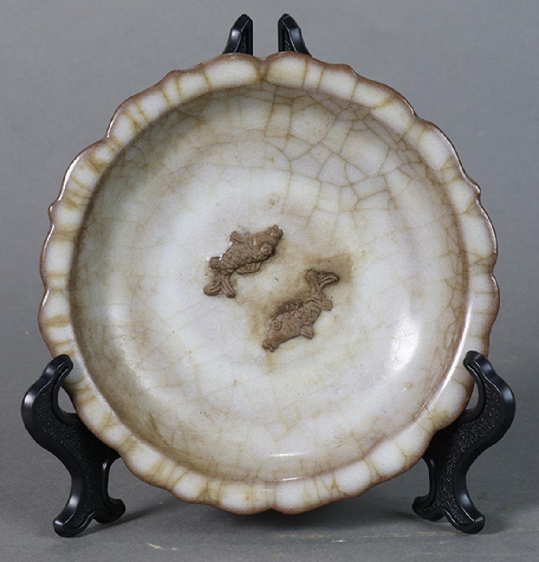 Chinese Floral Fish Plate