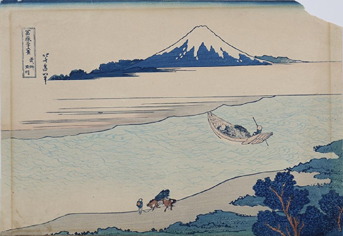 Japanese Woodblock Prints, Hokusai