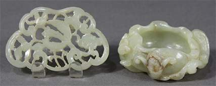 Chinese Jade/Hardstone Plaque and Washer