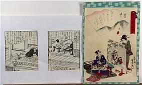 Japanese Woodblock Prints 19c