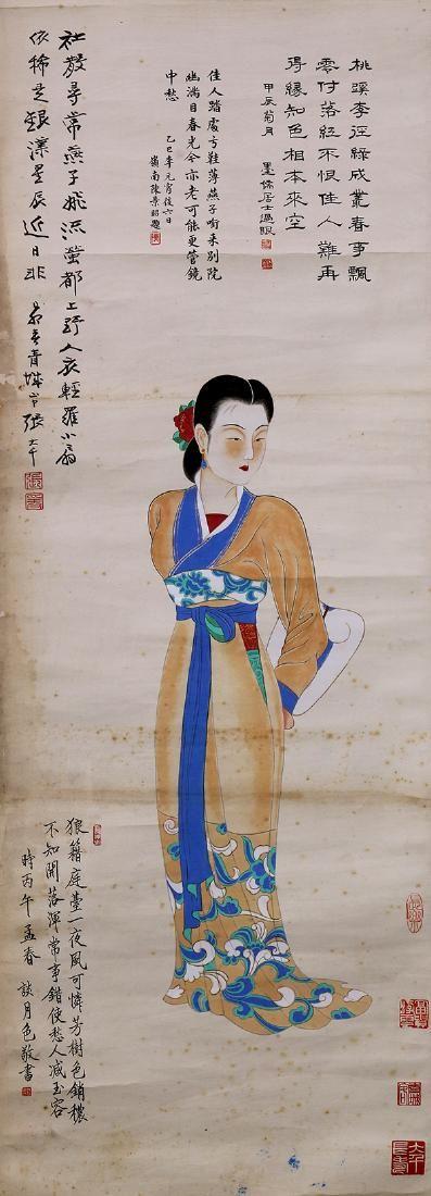 Chinese Scroll, Manner Zhang Daqian