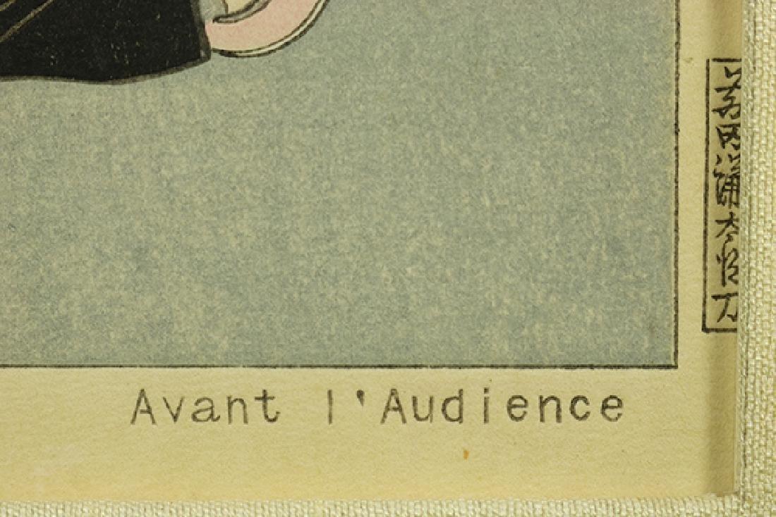 Print, Paul Jacoulet - 4