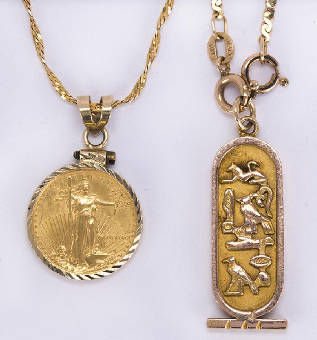 (Lot of 2) 14k yellow gold necklaces