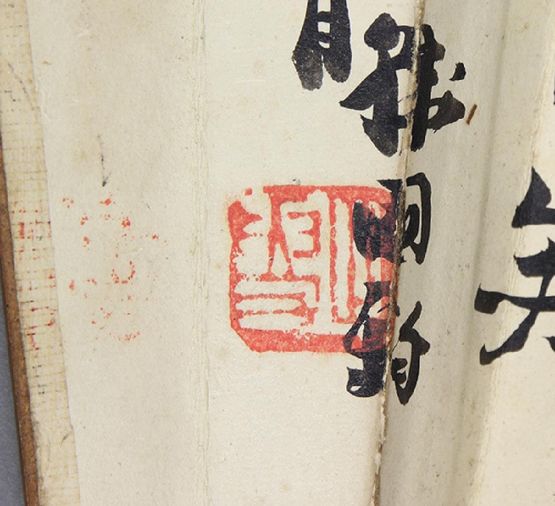 Chinese Folding Fan, Calligraphy - 3