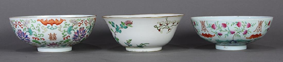 Chinese Porcelain Bowls - 2