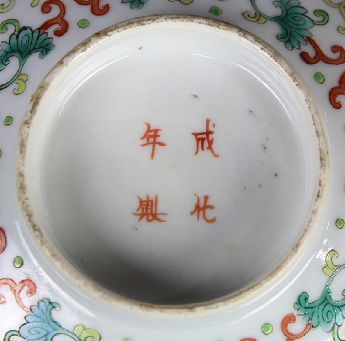 Chinese Porcelain Bowls - 7