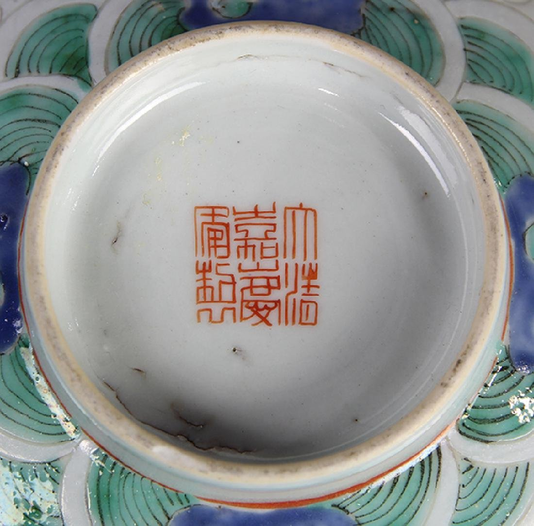 Chinese Porcelain Bowls - 8