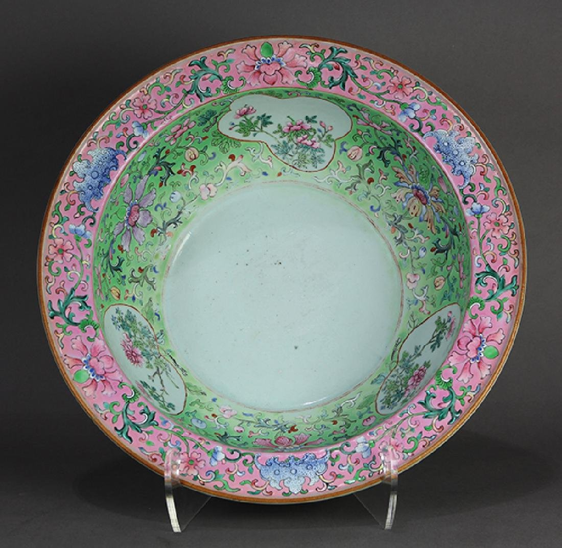 Chinese Porcelain Basin