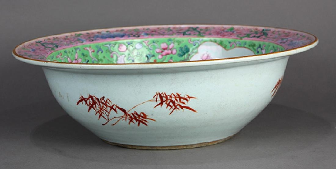 Chinese Porcelain Basin - 5