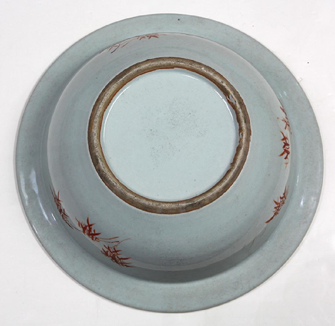 Chinese Porcelain Basin - 6