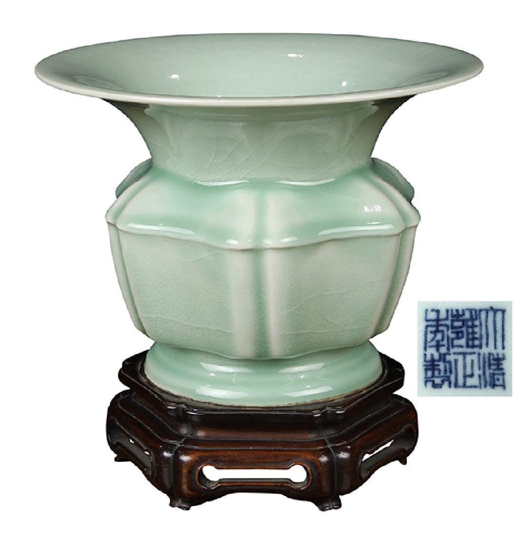 Chinese Celadon Glazed Zhadou