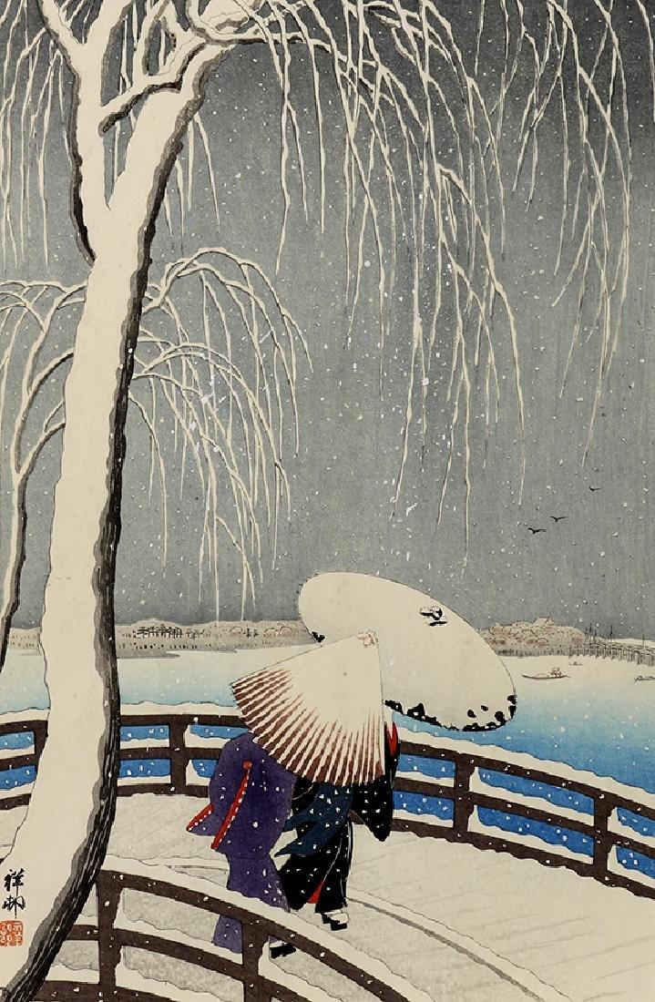 Japanese Woodblock Prints, Ohara Koson - 2