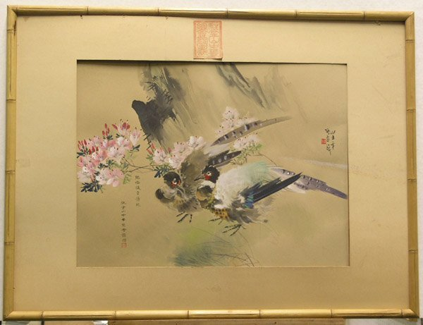 4491: Framed Chinese Painting of Pheasants