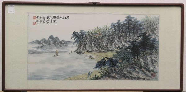 4493: Framed Chinese Modern Painting, Signed