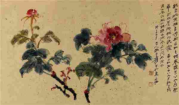 Chinese Painting, Attributed Zhang Daqian