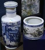 Chinese Porcelain Vase brushpot