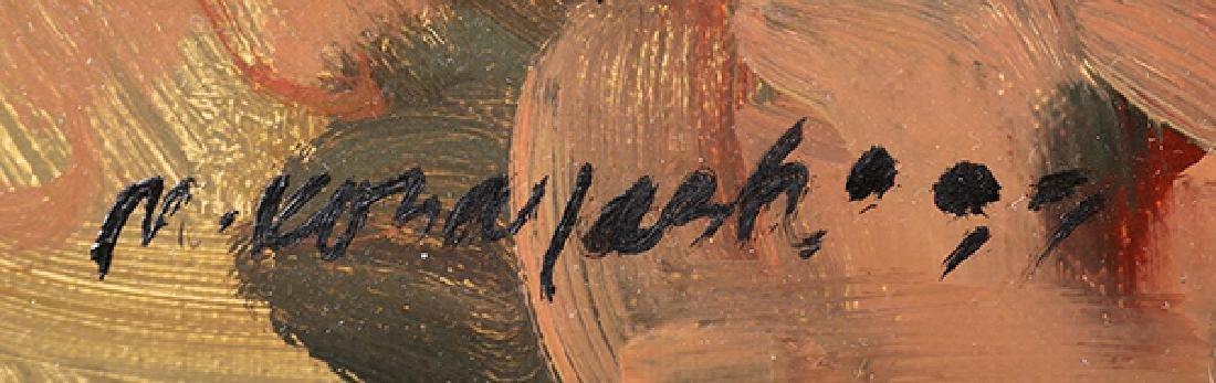 Painting, Milt Kobayashi - 2