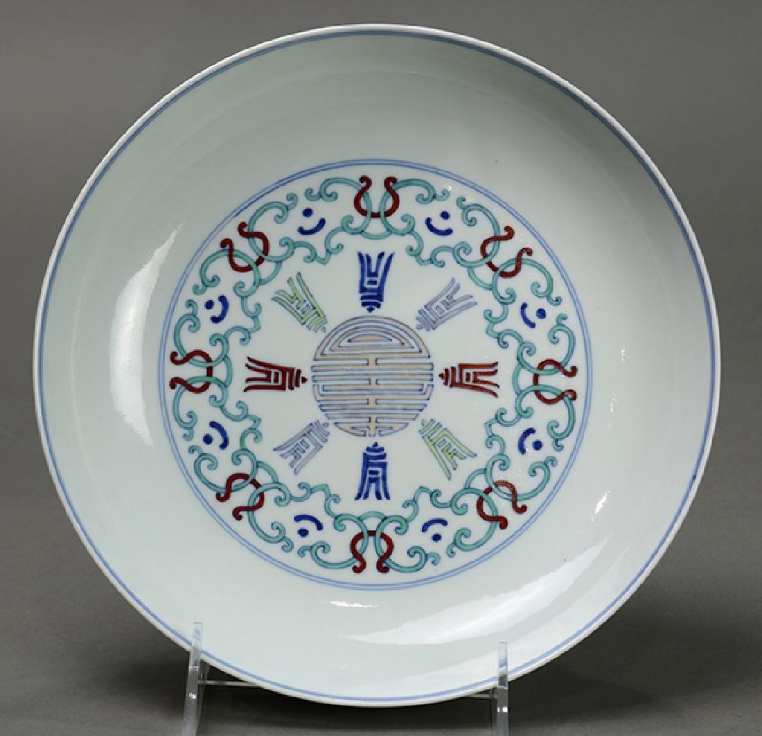 Chinese Doucai Porcelain Plate, Shou