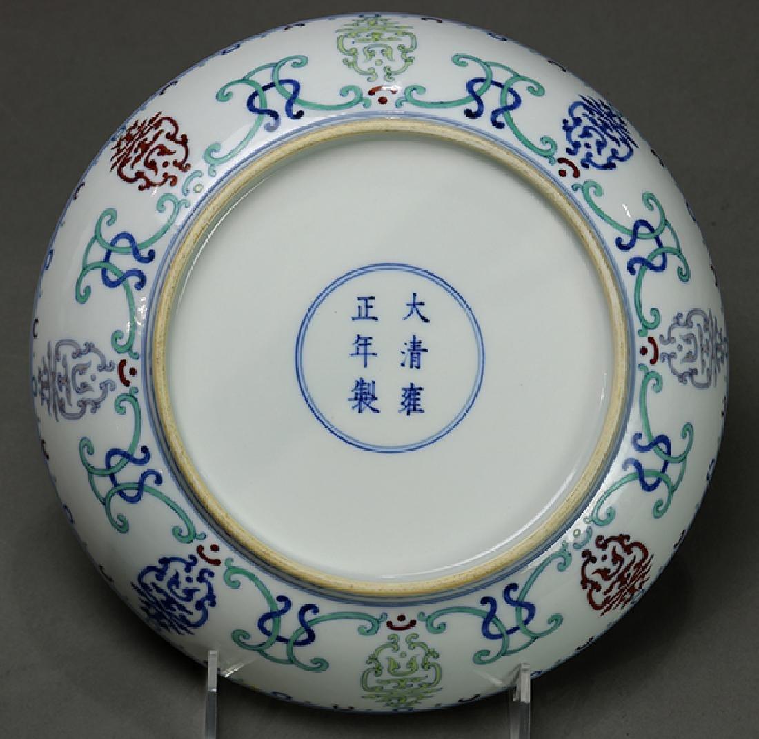 Chinese Doucai Porcelain Plate, Shou - 2