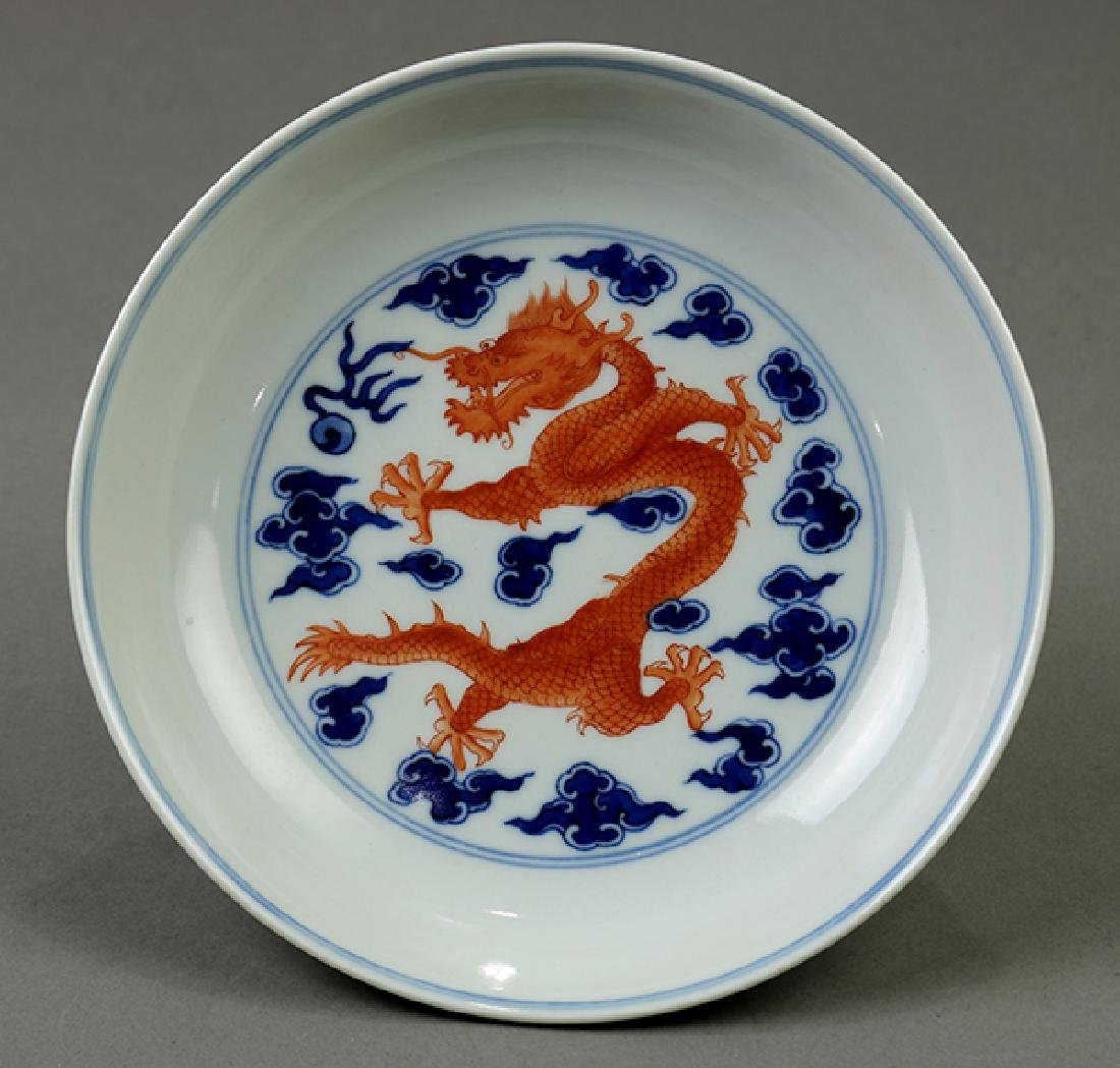 Chinese Dragon Porcelain Plate