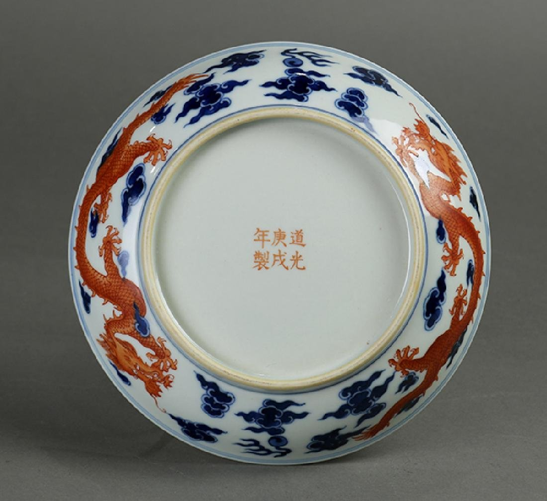 Chinese Dragon Porcelain Plate - 2