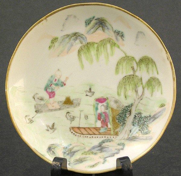 2023: Chinese Famille Rose Dish, Guangxu