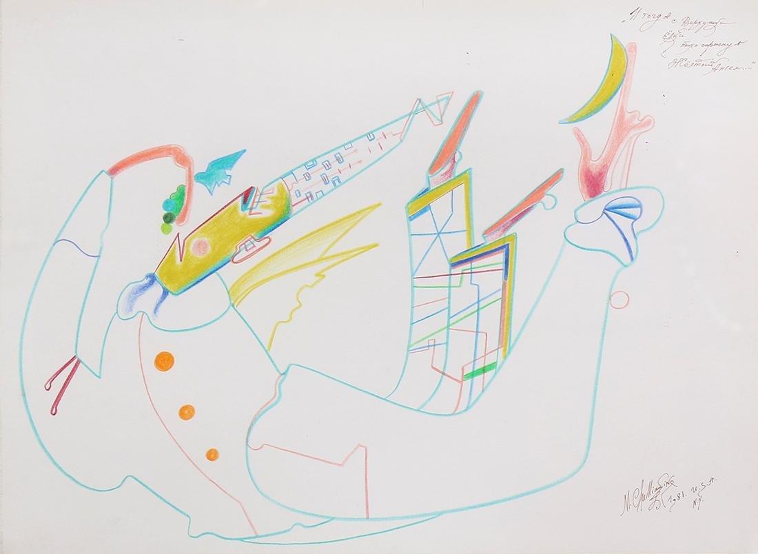 Work on paper, Mihail Chemiakin
