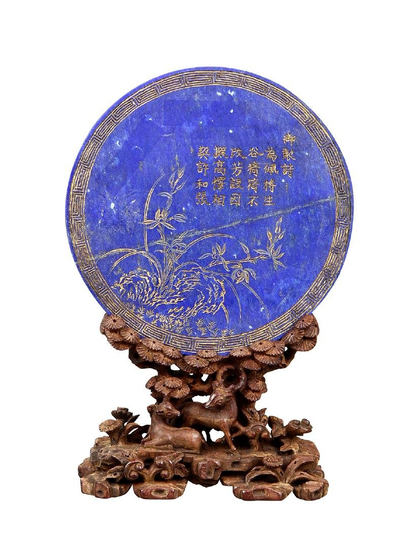 Chinese Table Screen With a Lapis Lazuli Plaque