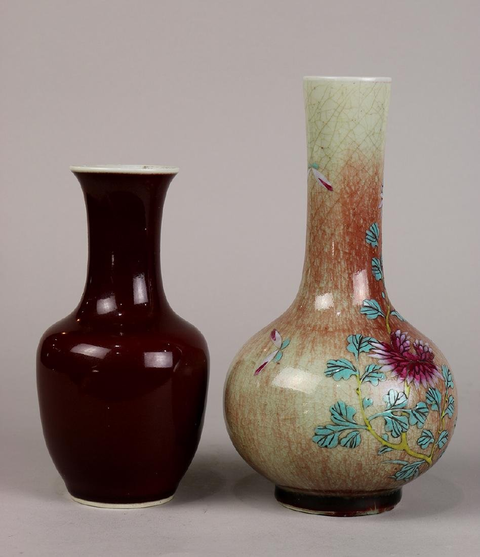 Two Chinese Porcelain Vases - 4