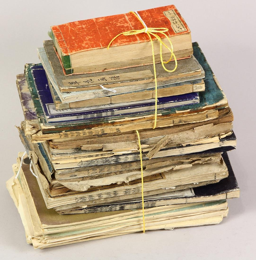 Japanese Books from Meiji period on Various Subjects,