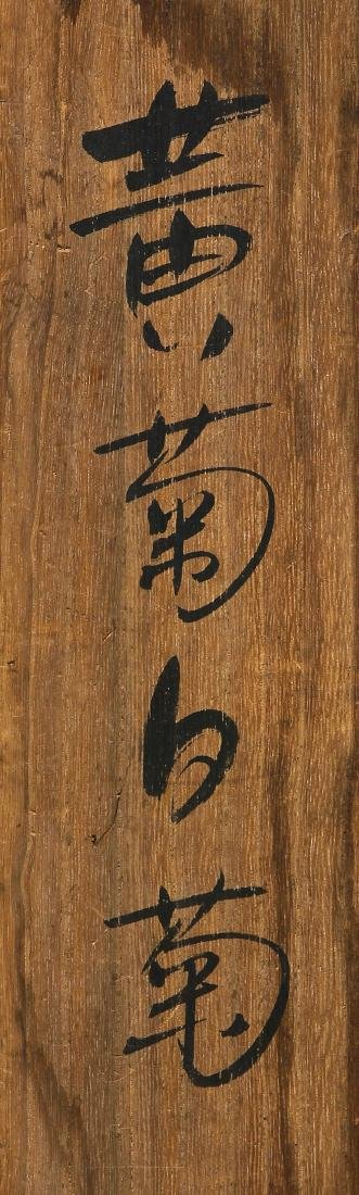 Japanese  Painting on Hanging Scroll, Ide Gakusui - 4
