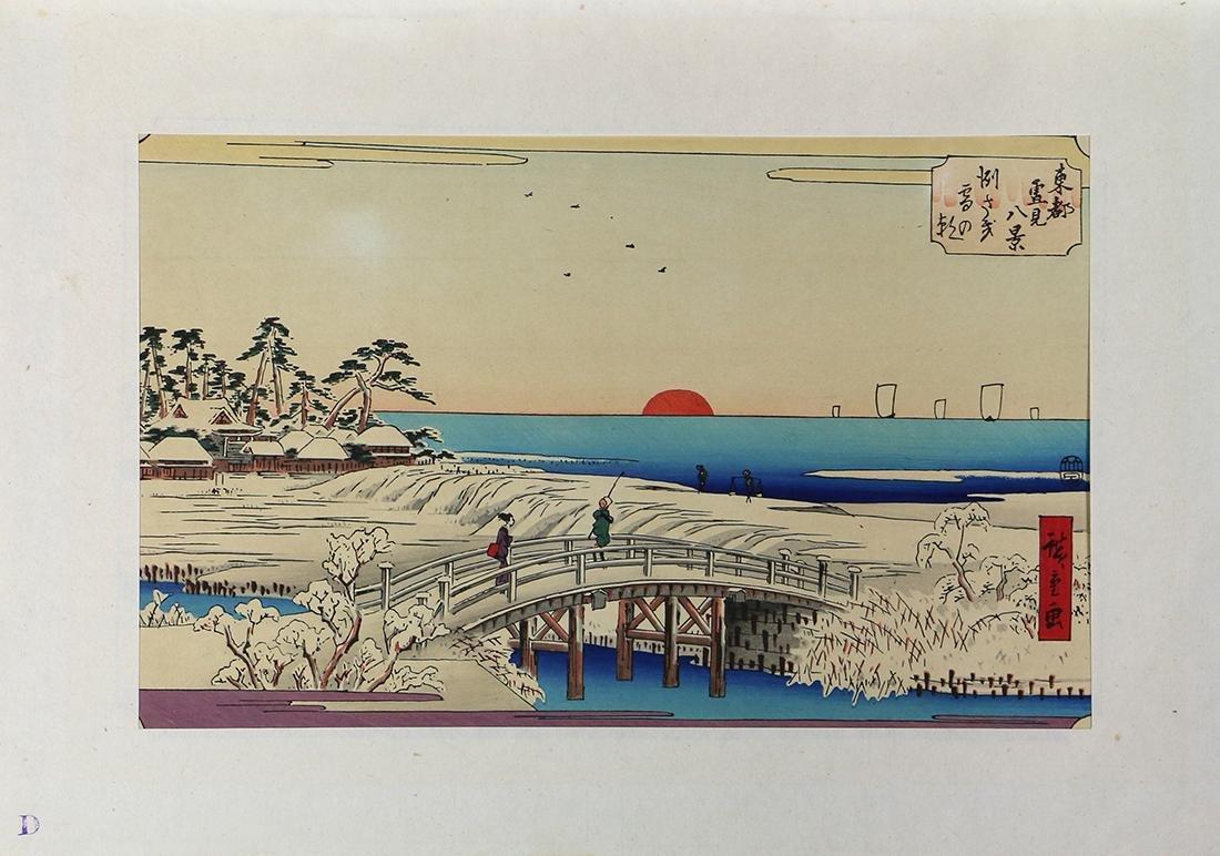 Japanese Woodblock Prints, Hiroshige - 3