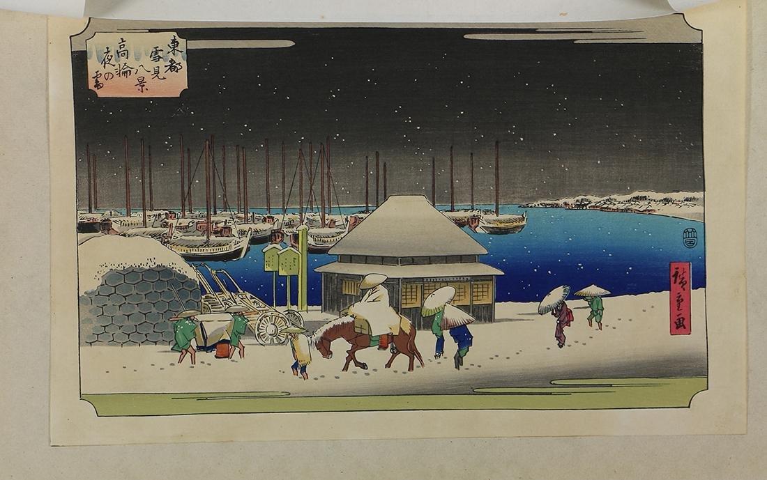 Japanese Woodblock Prints, Hiroshige - 4