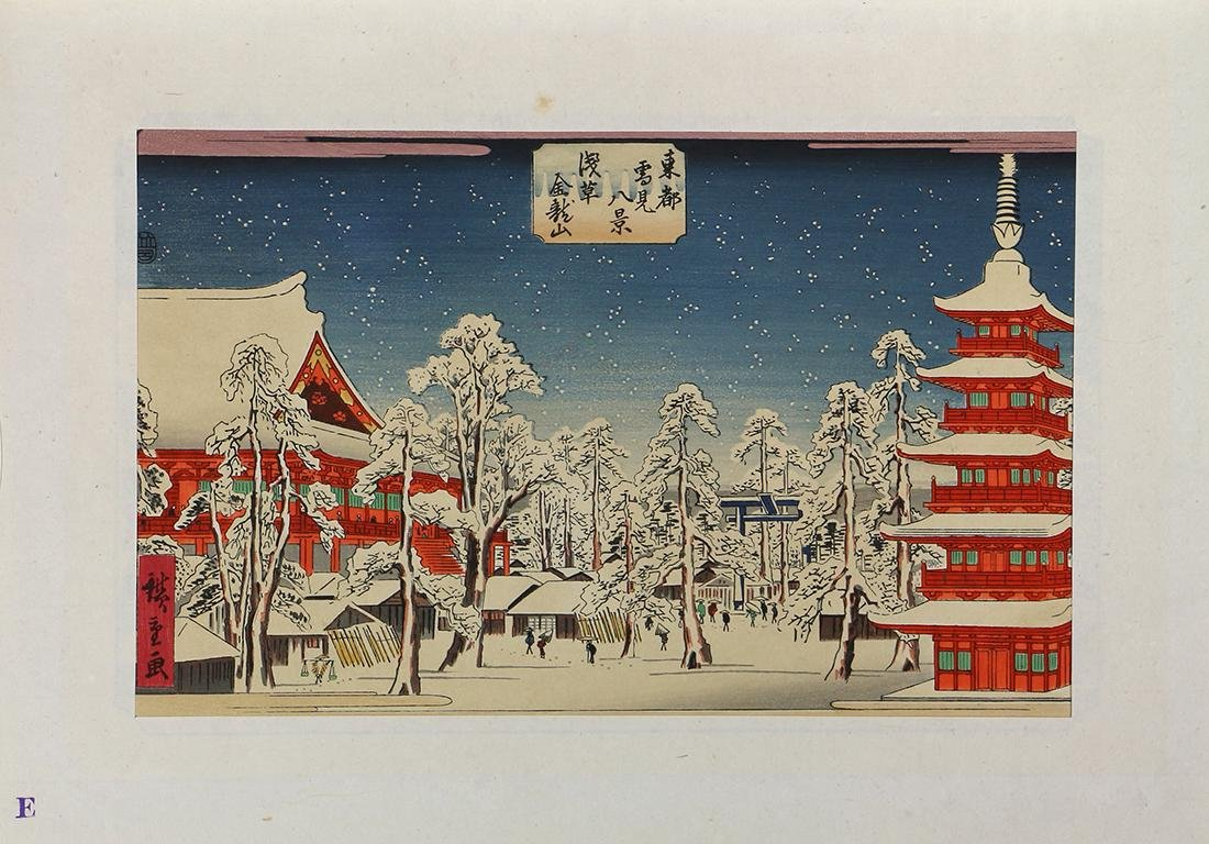 Japanese Woodblock Prints, Hiroshige - 6