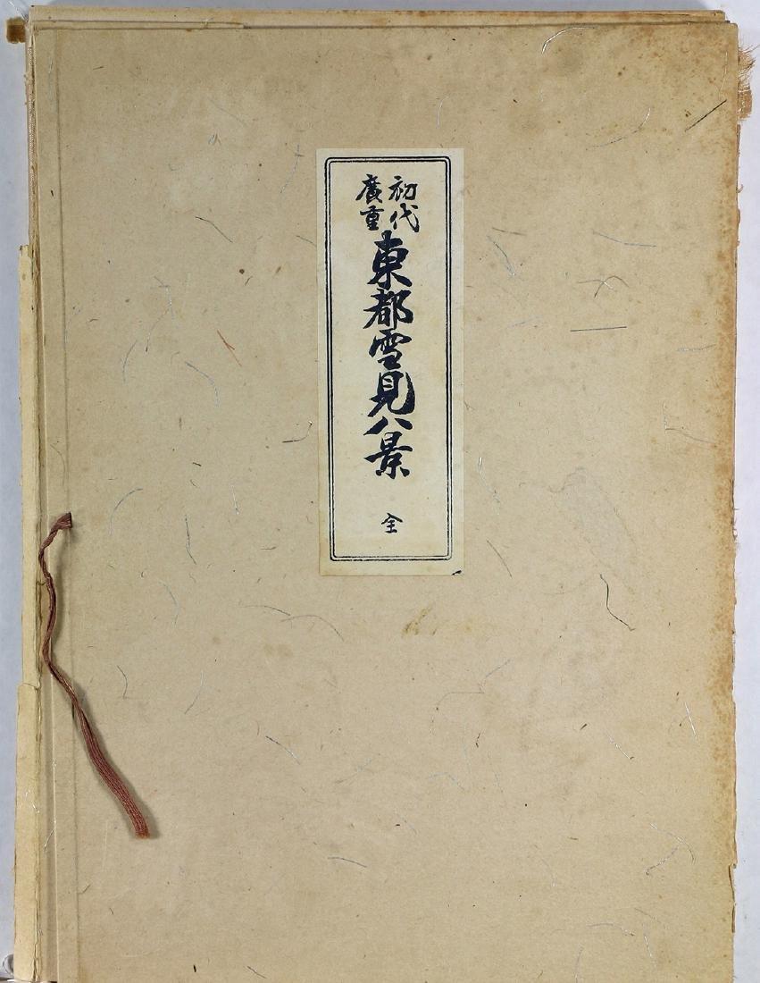 Japanese Woodblock Prints, Hiroshige - 7