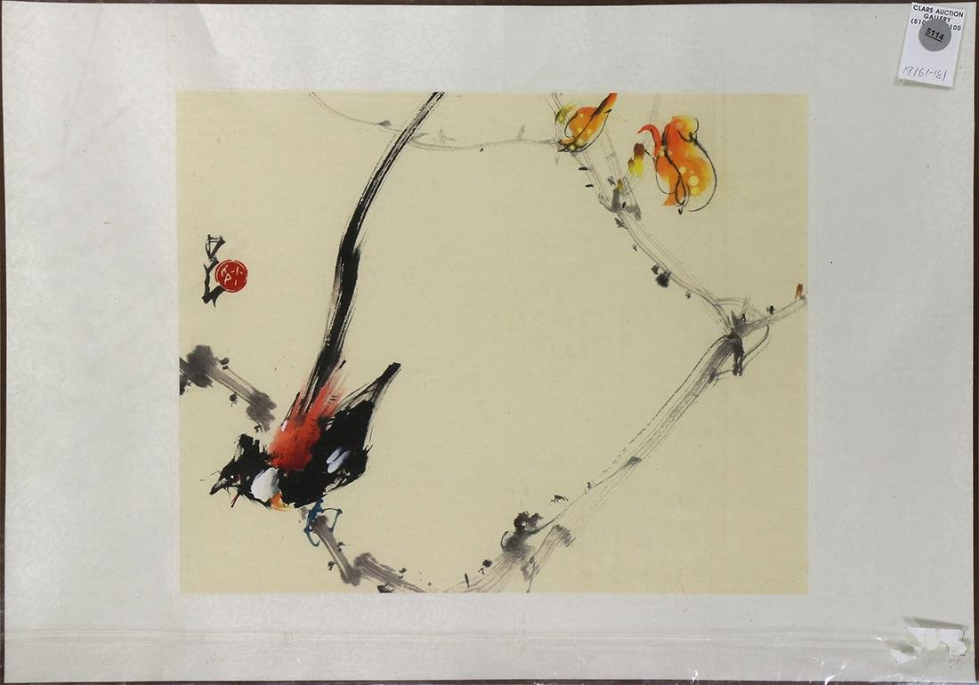 Chinese Painting, Manner of Zhao Shao'ang