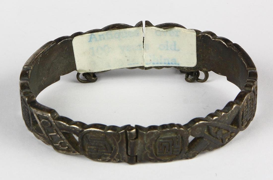 Chinese silver bracelet - 2