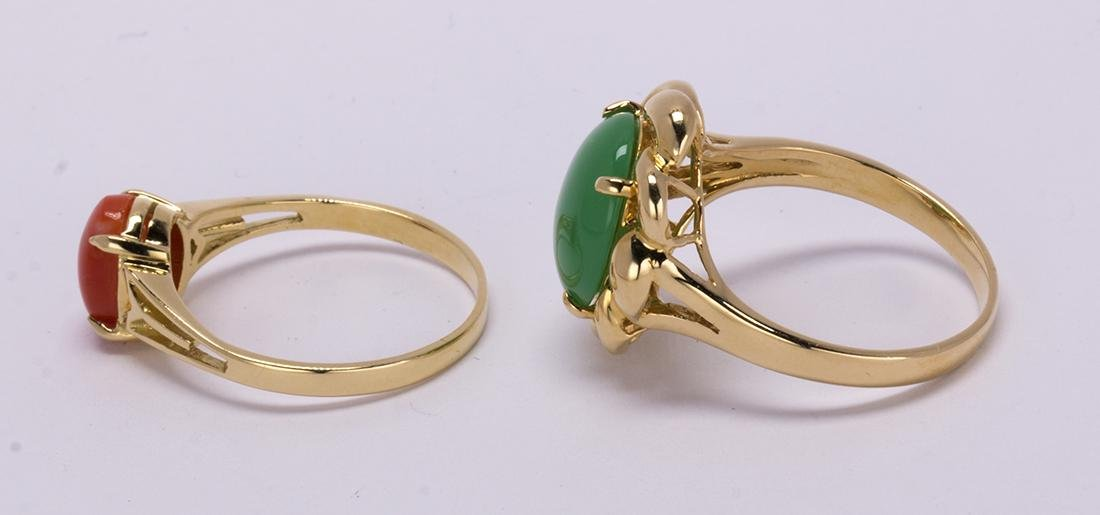 (Lot of 2) Jadeite, coral and 18k yellow gold rings - 2