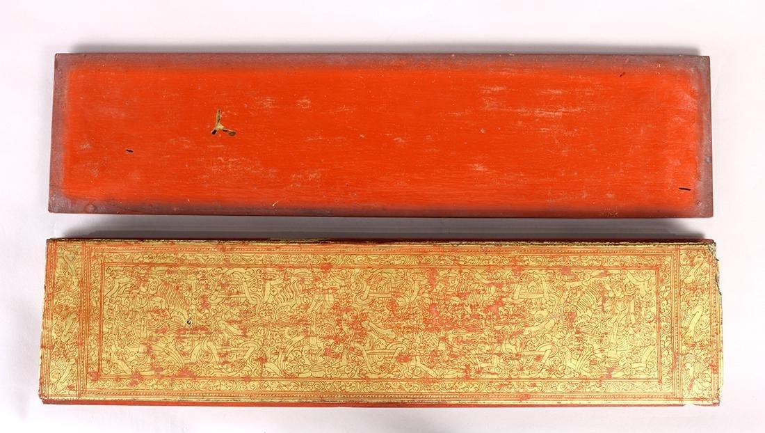 Burmese Sutra Manuscript - 2