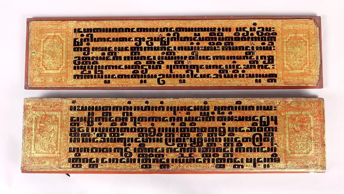 Burmese Sutra Manuscript - 3