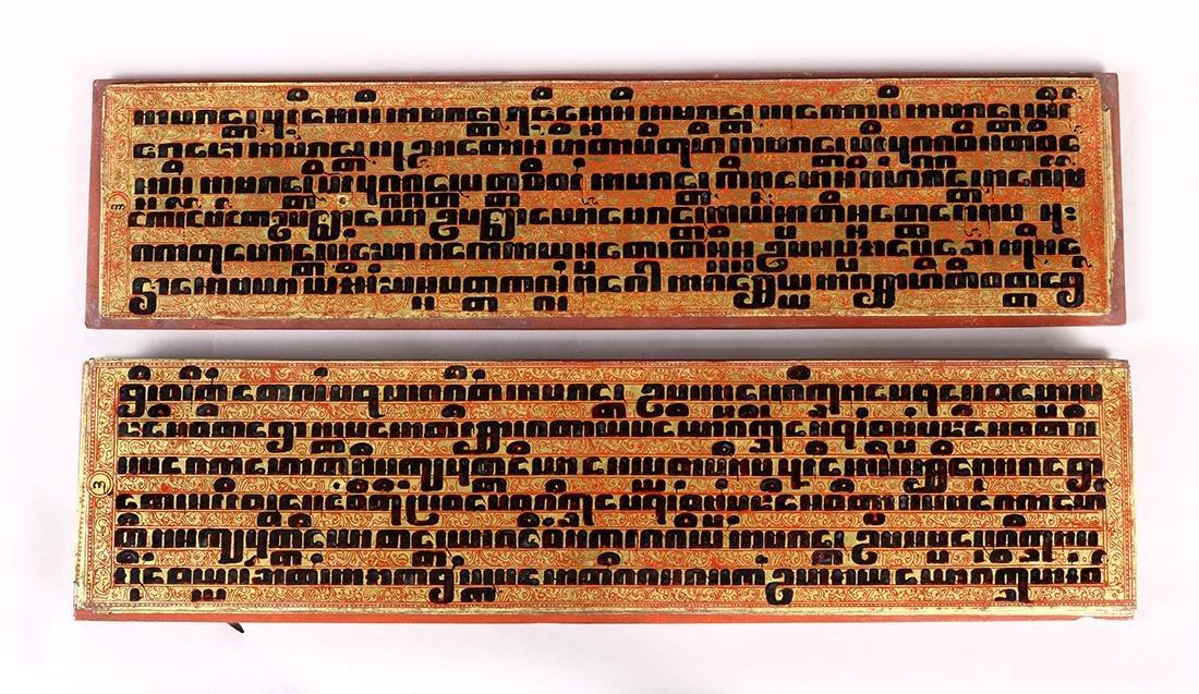 Burmese Sutra Manuscript - 4