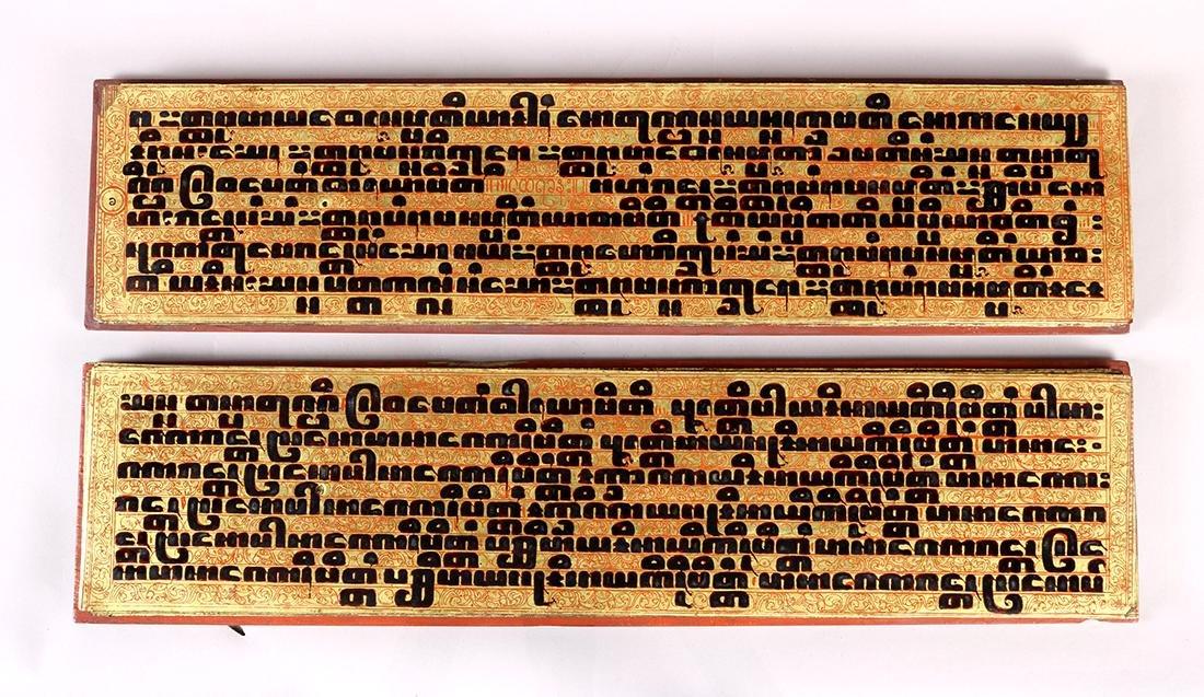 Burmese Sutra Manuscript - 5